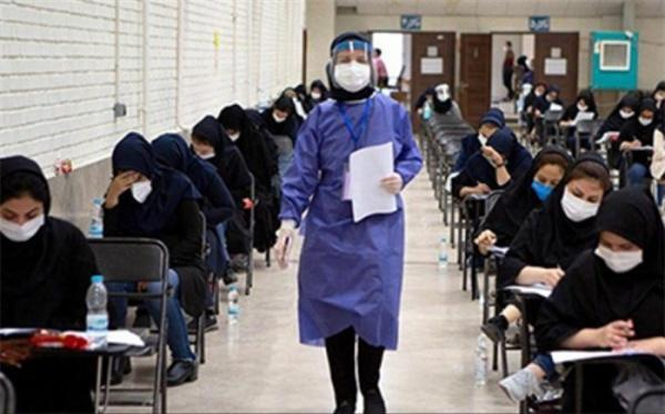 24 درصد از داوطلبان در آزمون دکتری وزارت بهداشت شرکت نکردند
