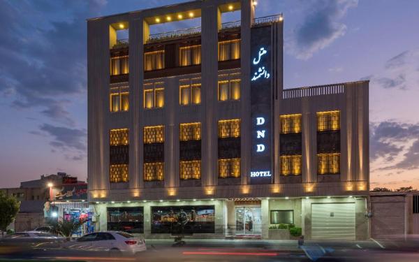 هتل دانشمند؛ از به روزترین هتل های اصفهان، تصاویر